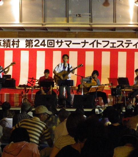麻績村サマーナイトフェスティバル
