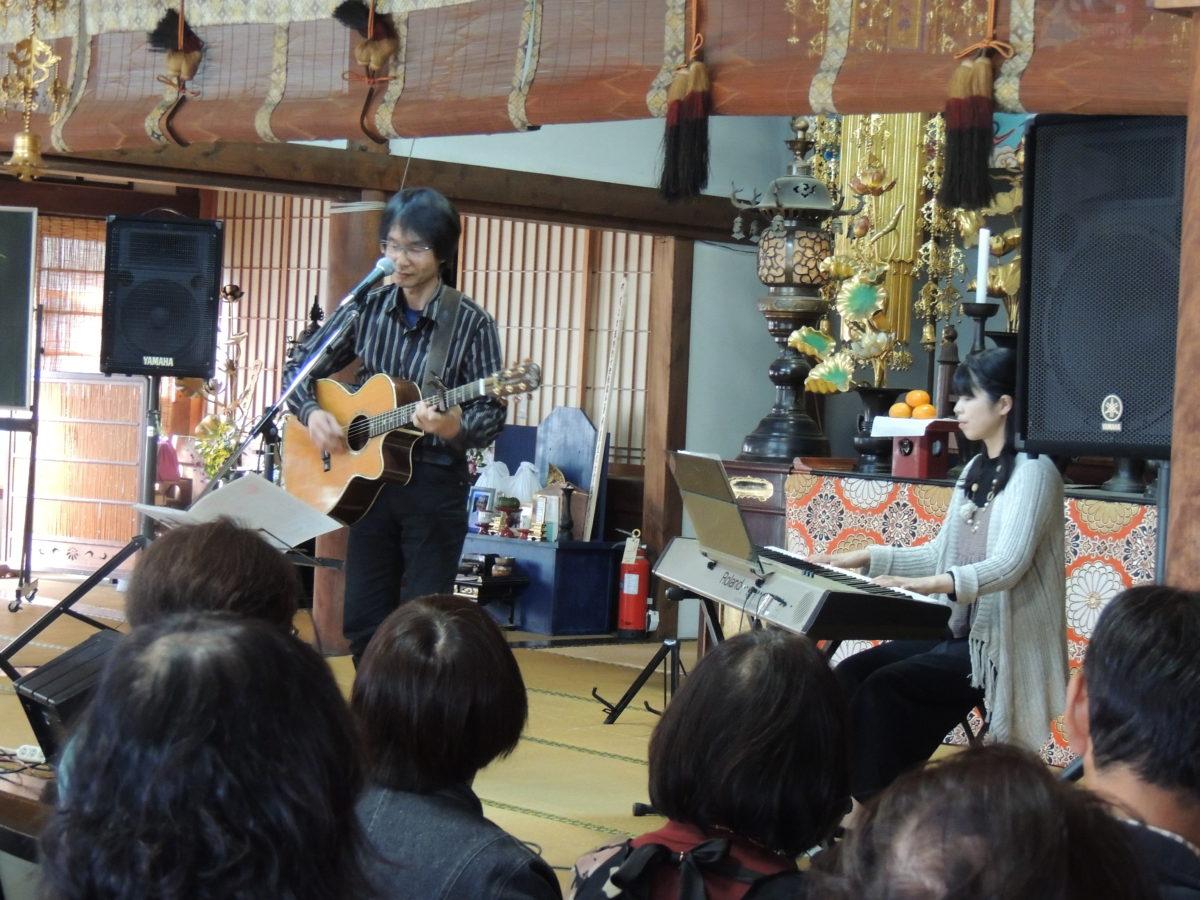 豊田市長善寺いのちのコンサート