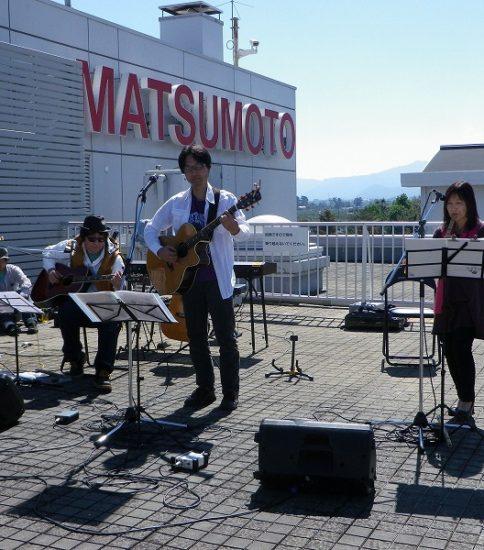松本空港ライブ