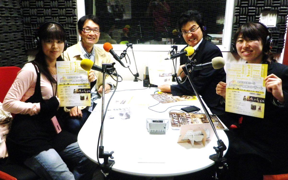FM軽井沢とFMとうみに生出演しました♪
