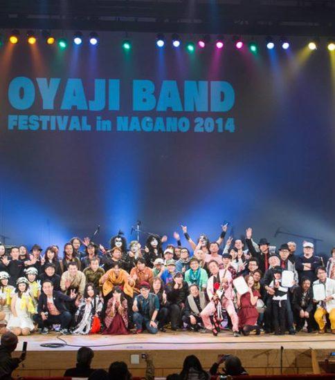 おやじバンドフェスティバル in NAGANO 2014