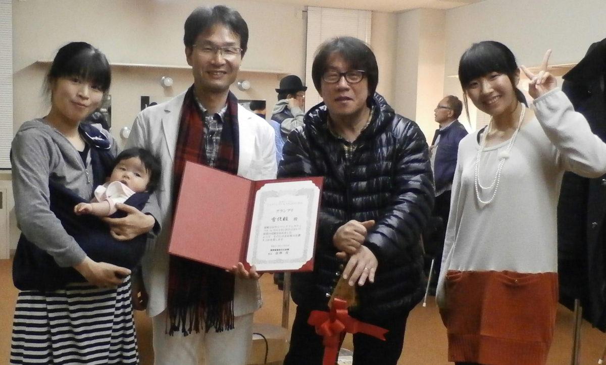 おやじバンドフェスティバル グランプリ受賞!!!