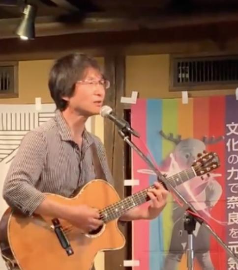 第11回 奈良町たまゆら音楽祭
