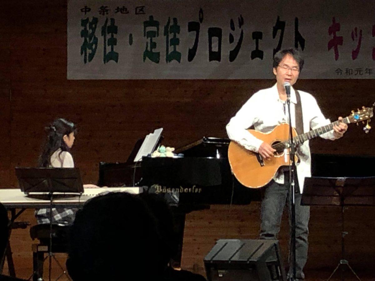 長野市中条音楽堂にて