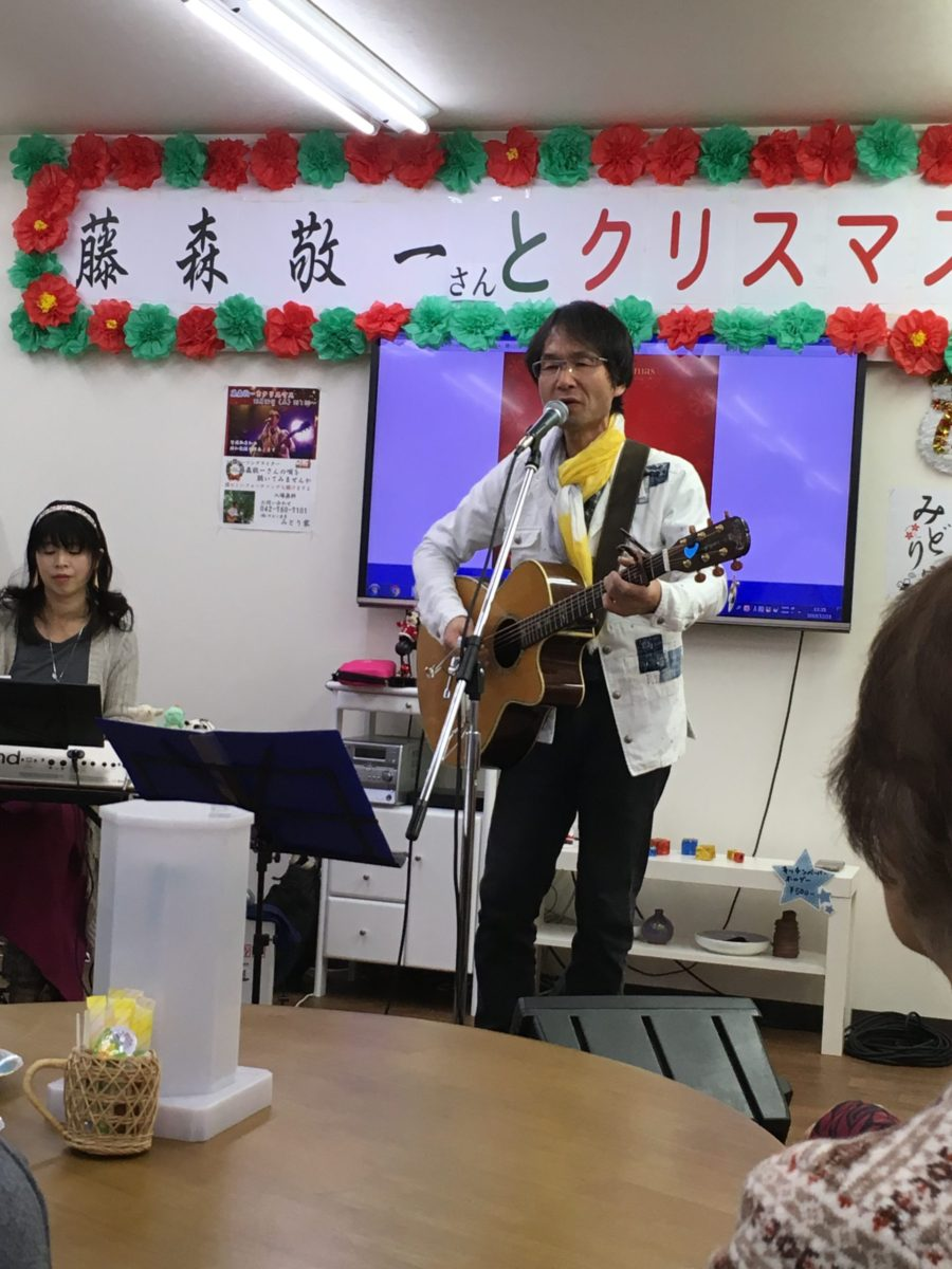みどり家@相模原市にてクリスマスコンサート