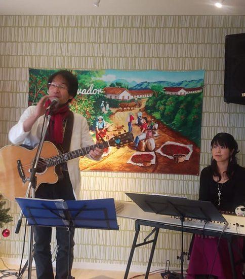 森のカフェかのんクリスマスコンサート